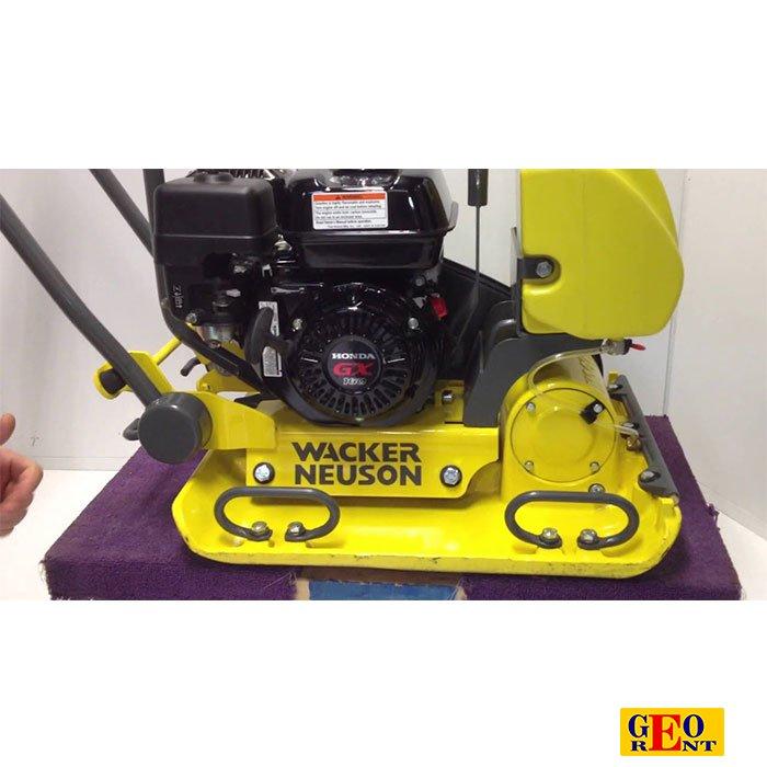 Wacker Neuson VP1550 (93 კგ)